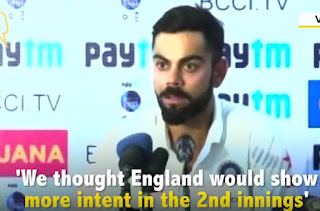 Virat Kohli at Press Conference after the Match