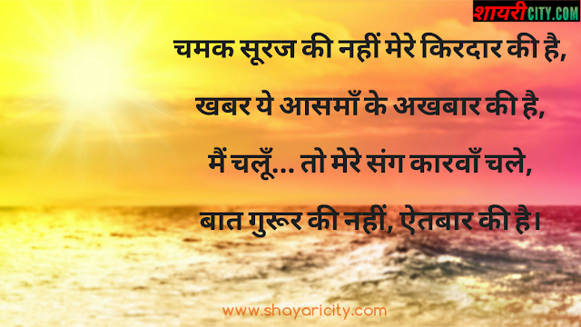 sad love shayar | love shayari image | dil love shayari