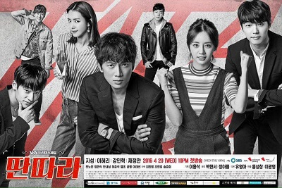Download Drama Korea Entertainer (2016) Subtitle indonesia