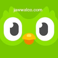 تحميل تطبيق Duolingo لتعليم كل لغات العالم برابط مباشر من متجر جوجل بلاي 2021 -  Download Duolingo application to teach all languages World Language Direct link Nen Google Play  Store 2021