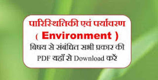 Environment and Ecology PDF