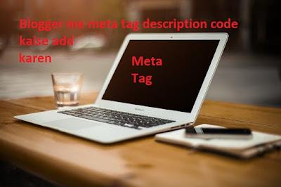 Blogger me meta tag description code kaise add karen, how to tag meta tag description code in hindi