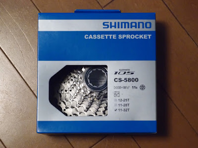SHIMANO 105 CS-5800 11-32T