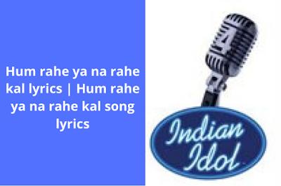 Hum rahe ya na rahe kal lyrics