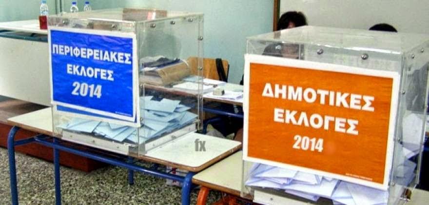 43% η αποχή στην Ελλάδα – Να μην διαμαρτύρονται όσοι δεν ψήφισαν όταν έρθουν νέα μέτρα