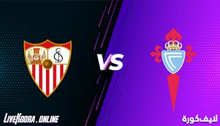 مشاهدة مباراة اشبيلية وسيلتا فيغو بث مباشر بتاريخ 21-11-2020 في الدوري الاسباني