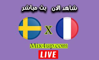 مشاهدة مباراة فرنسا والسويد بث مباشر اليوم بتاريخ 05-09-2020 في دوري الأمم الأوروبية
