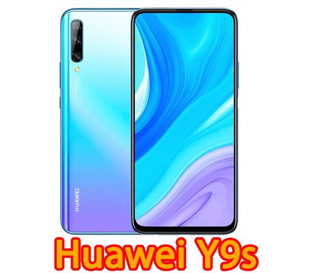 Huawei Y9s - أفضل 5 هواتف ذكية بسعر يترواح بين 2000 و2500 درهم.