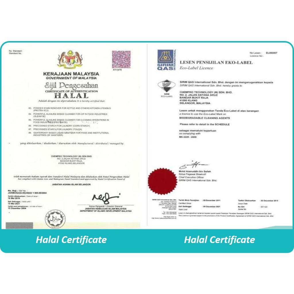shibui kkm approved sanitizer disinfectant solution