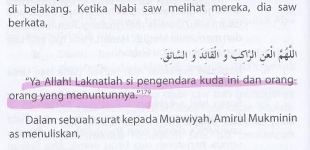 Syiah Melaknat Abu Sufyan