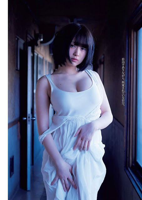 Otogi Nekomu 御伽ねこむ Weekly Playboy Feb 2016 Images 05