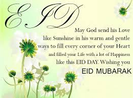 eid mubarak 2019,eid mubarak,eid mubarak whatsapp status,eid mubarak status,eid mubarak images,eid mubarak whatsapp status 2019,eid mubarak status 2019,eid mubarak whatsapp status video,eid mubarak video,eid mubarak song,eid mubarak quotes,eid whatsapp status 2019,eid mubarak wishes,eid mubarak wishes 2019,happy eid mubarak wishes quotes,happy eid mubarak images with quotes,eid mubarak status video