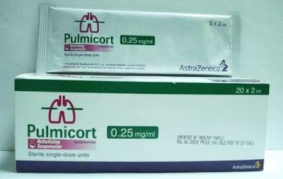 بلميكورت Pulmicort