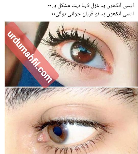 urdumahfil.com