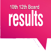 10th 12th Board Result 2018