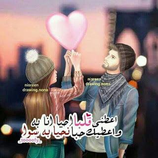 بوستات حب ورومانسية 2019 جاهزة للنشر بالفيسبوك
