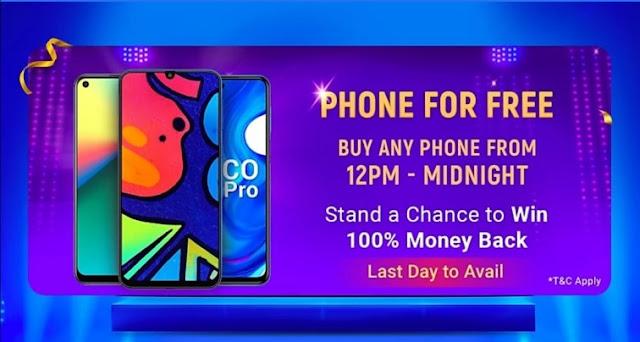 Flipkart Big Billion Days Offer- Buy Any Phone For Free