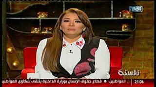 برنامج نفسنه مع انتصار حلقة الاربعاء 15-3-2017