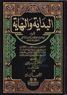 pdf kitab al bidayah wan nihayah