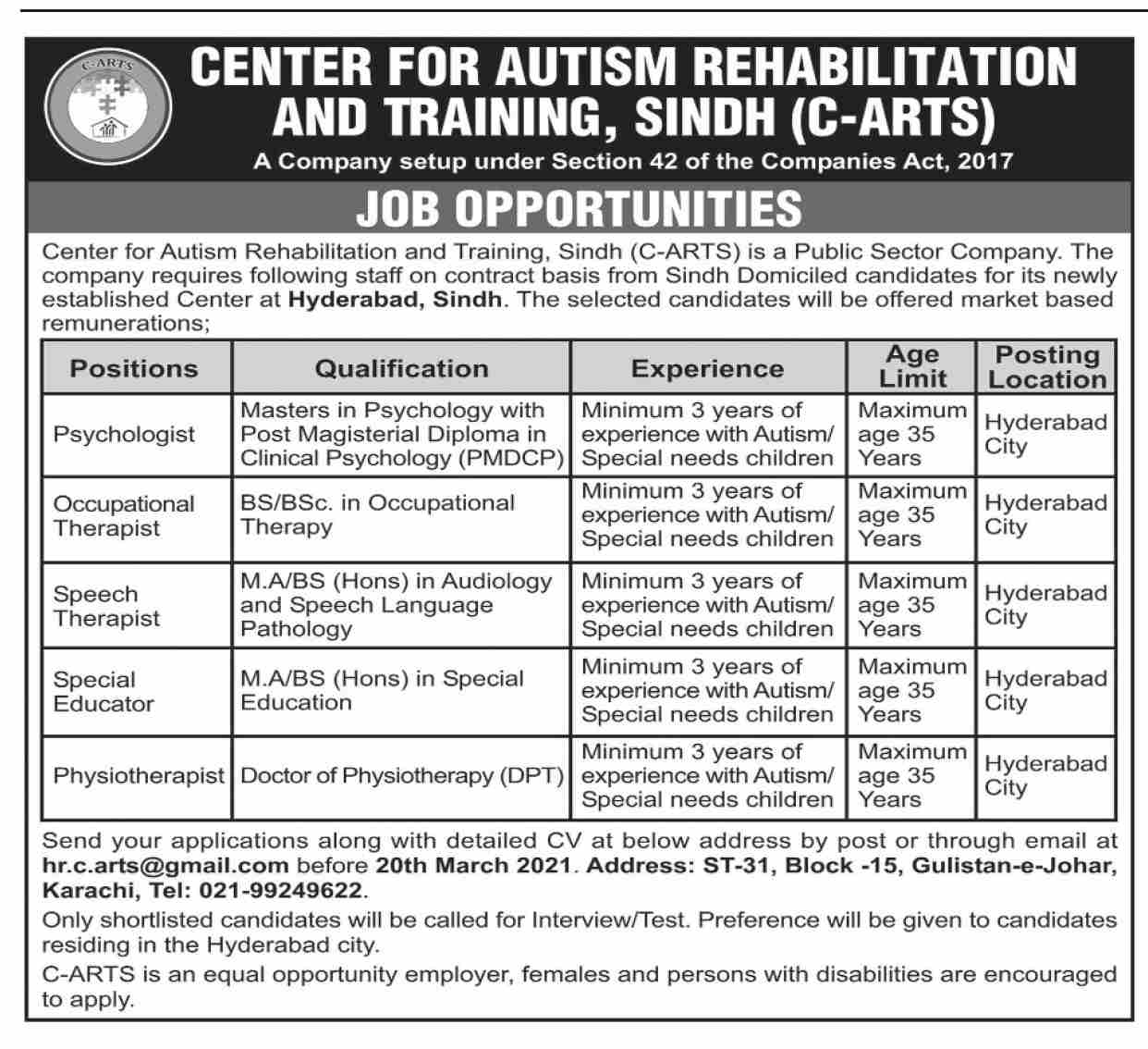 Online Apply Center for Autism Rehabilitation and Training Sindh (C-ARTS) Jobs 2021 :- hr.c.arts@gmail.com - Psychologist Jobs 2021 - Physiotherapist Jobs 2021 - Therapist Jobs 2021