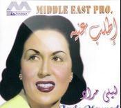 Leila Mourad-Otlob 3inaya