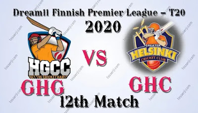 Who will win GHG vs GHC 12th T20I Match