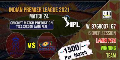IPL 2021 Match 24th Mumbai vs Rajasthan Today Match Prediction 100% Sure Winner