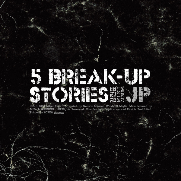 [EP] Kim Jin Pyo – 5 Break-Up Stories