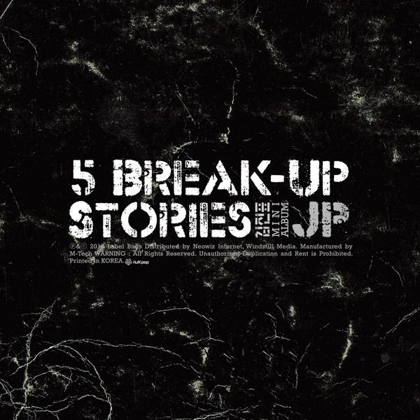 Kim Jin Pyo – 5 Break-Up Stories – EP