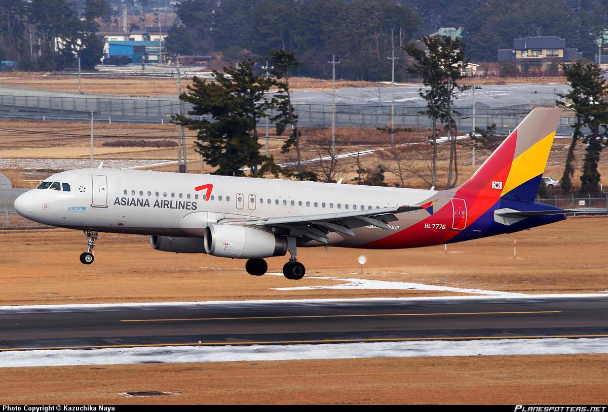 Asiana Airlines revises planned Seoul-Kalibo flights - Aviation Updates Philippines