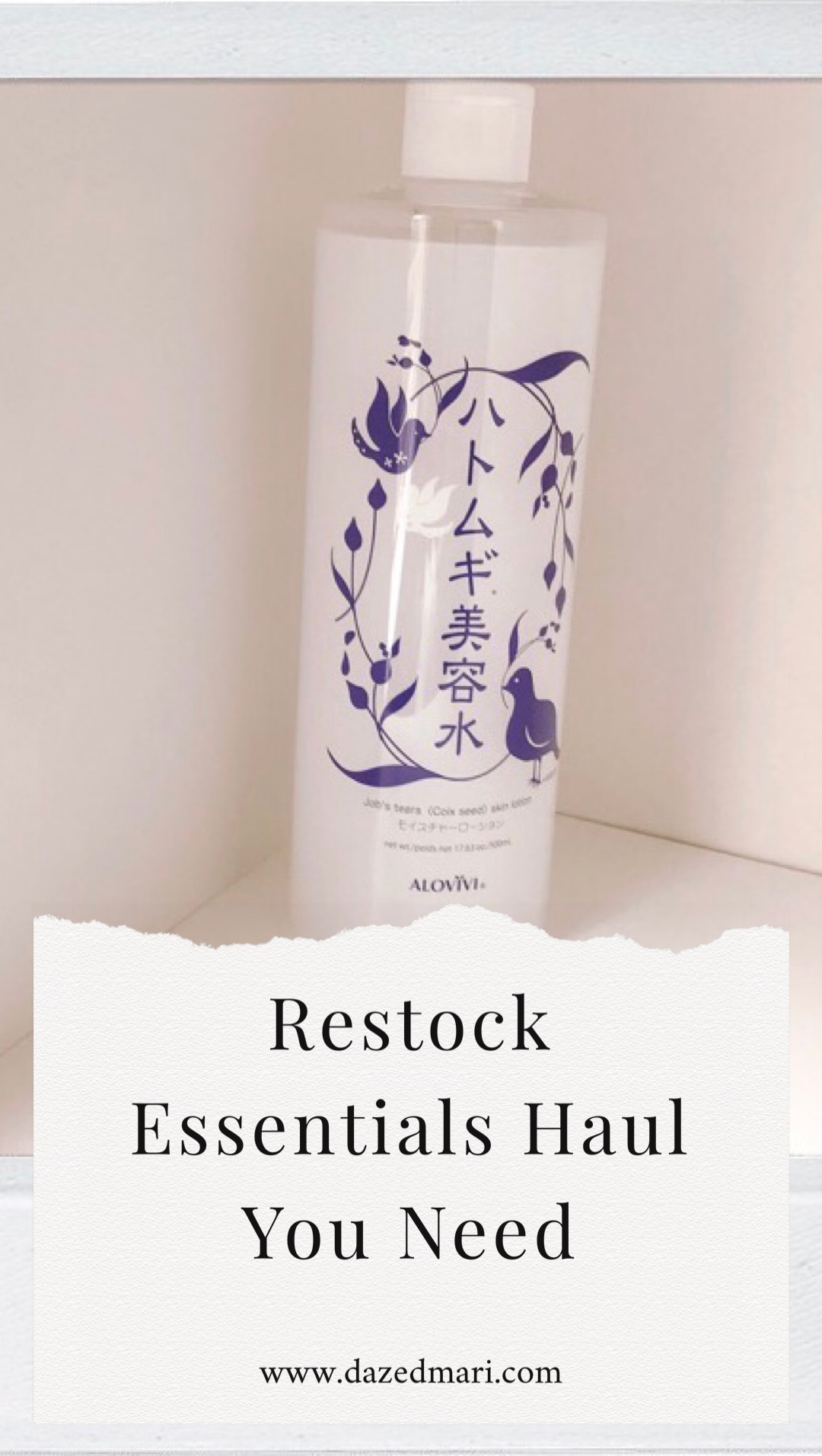 Restock Haul | Essential Haul