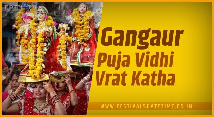 Gangaur Puja Vidhi and Gangaur Vrat Katha