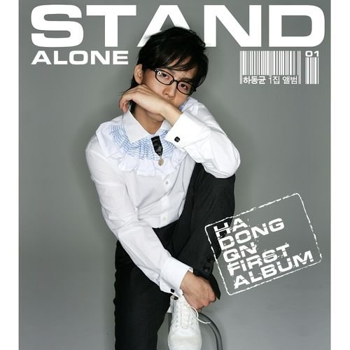 Ha Dong Qn – Stand Alone