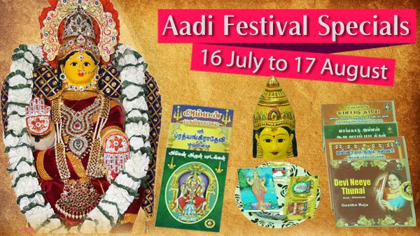 Aadi Festival Special