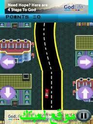 تحميل لعبة قيادة السيارات الحقيقية من الداخل من ميديا فاير
