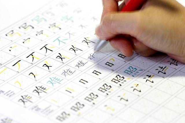 Khóa học tiếng Trung dễ như ăn kẹo 2 chỉ có tại KYNA