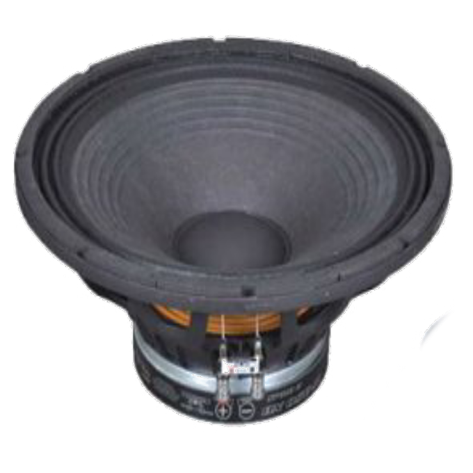 dj plus 350 watt speaker price and features
