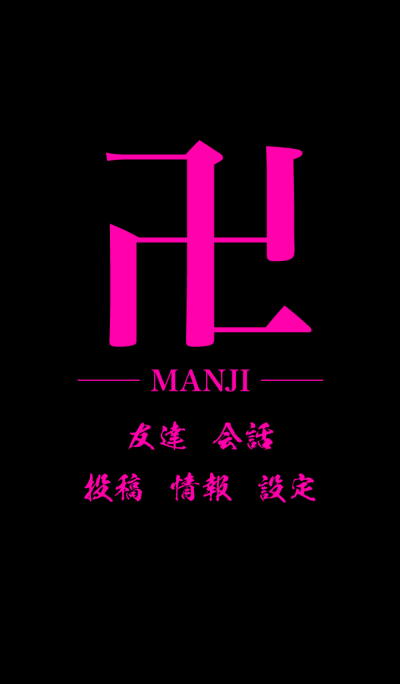 MANJI - PINK & BLACK - STANDARD