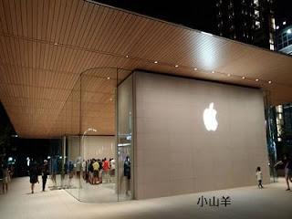 信義A13 Apple
