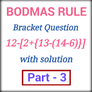 BODMAS rule for Bracket questions and solution