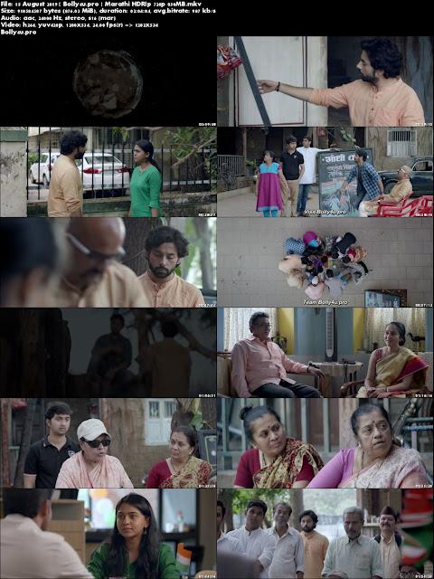 Kop Marathi Movies