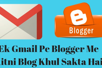 Ek Gmail Pe Blogger Me Kitni Blog Khul Sakta Hai - Create Unlimited Blog