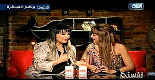 برنامج نفسنة حلقة الإثنين 1-1-2018 هيدى و ندى و بدرية