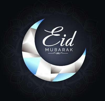 eid mubarak beautiful wish cards, message and blessing quotes 24