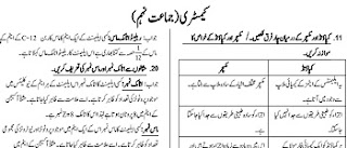 9th class chemistry Urdu Medium notes PDF
