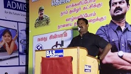 Seeman Speech 18-04-2016 Kadaloor PaathiriKuppam