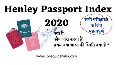 Henley Passport Index 2020