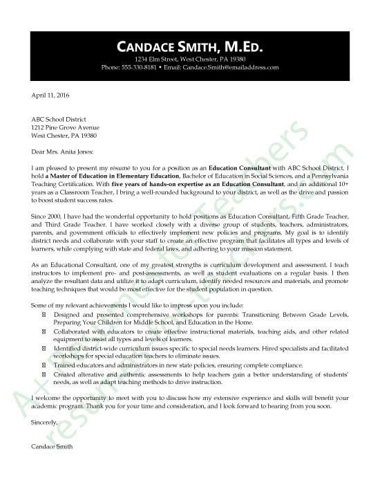Sample Cover Letter For Educational