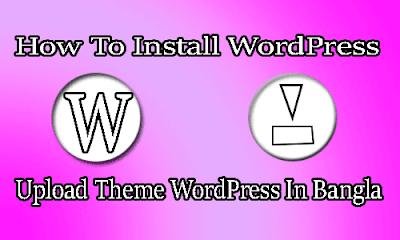 How To Install WordPress & Upload Theme WordPress In Bangla