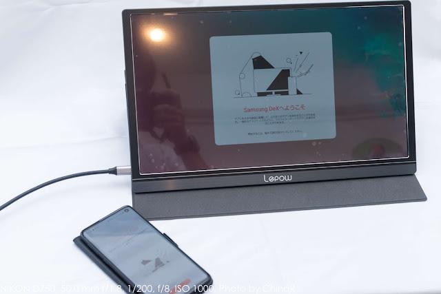 【Lepow Z1】USBケーブル1本でスマホもPCも作業環境を拡張!仕事環境を大画面化する15.6インチのモバイルディスプレイ、Lepow Z1レビュー